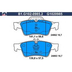 Комплект тормозных колодок (GALFER) B1G10209852