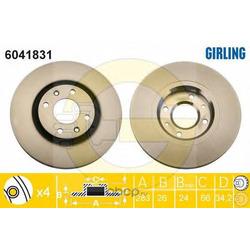 Тормозной диск (Girling) 6041831