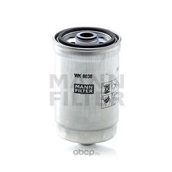 Топливный фильтр (MANN-FILTER) WK8030