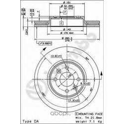 Тормозной диск (Brembo) 09813724