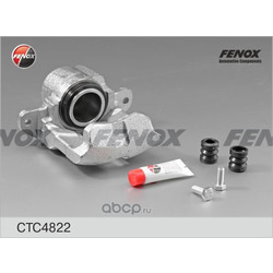 Комплект корпуса скобы тормоза (FENOX) CTC4822