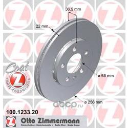 """Диск тормозной вентилируемый, """"Coat Z (Zimmermann) 100123320"""