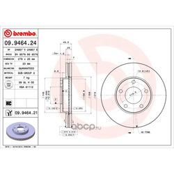 Тормозной диск (Brembo) 09946421