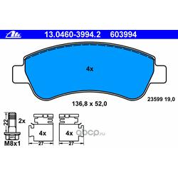 Комплект тормозных колодок, дисковый тормоз (Ate) 13046039942