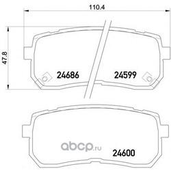 Колодки тормозные дисковые TEXTAR (Textar) 2459901
