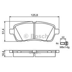Комплект тормозных колодок, дисковый тормоз (Bosch) 0986494195