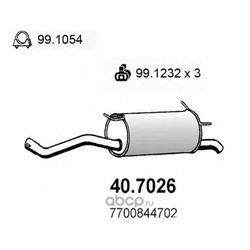 Глушитель выхлопных газов конечный (ASSO) 407026