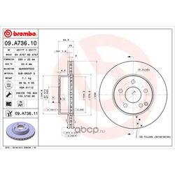 Тормозной диск (Brembo) 09A73611