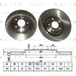 Диск тормозной (Blitz) BS0348