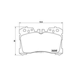 Комплект тормозных колодок, дисковый тормоз (Brembo) P83075