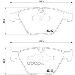 Колодки тормозные дисковые, комплект (Mintex) MDB2418