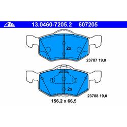 Колодки тормозные дисковые, комплект (Ate) 13046072052