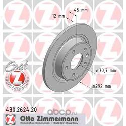 Тормозной диск (Zimmermann) 430262420