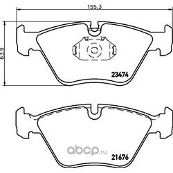 Комплект тормозных колодок, дисковый тормоз (Hella) 8DB355009651