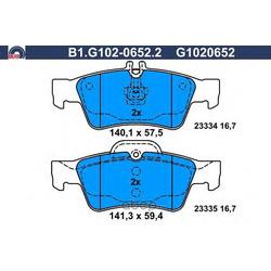 Комплект тормозных колодок (GALFER) B1G10206522