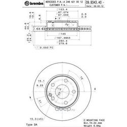 Диск тормозной вентилируемый (Brembo) 09B34341