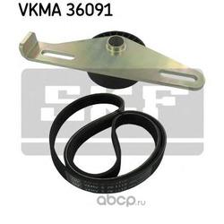 Поликлиновой ременный комплект (Skf) VKMA36091