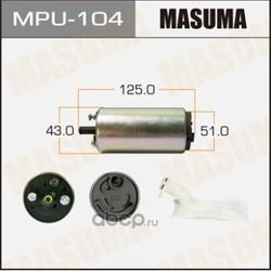 Насос топливный (Masuma) MPU104