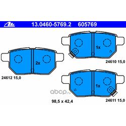 Комплект тормозных колодок, дисковый тормоз (Ate) 13046057692
