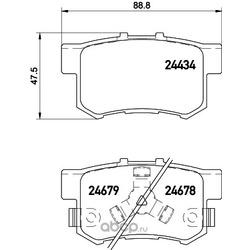 Комплект тормозных колодок, дисковый тормоз (Hella) 8DB355020021
