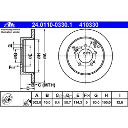 Тормозной диск (Ate) 24011003301