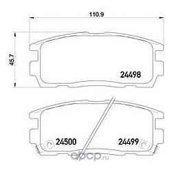 Задние тормозные колодки (GENERAL MOTORS) 1605123
