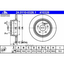 Диски тормозные задние (Bosch) 0986479410