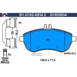 Комплект тормозных колодок (GALFER) B1G10209342