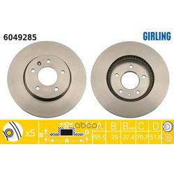 Тормозной диск (Girling) 6049285