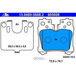 Комплект тормозных колодок, дисковый тормоз (Ate) 13046056082