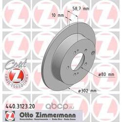 "Диск тормозной, ""Coat Z (Zimmermann) 440312320"