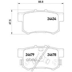 Колодки тормозные дисковые TEXTAR (Textar) 2443402