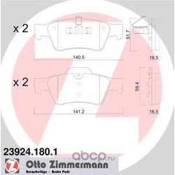 Колодки тормозные дисковые задние комплект (Zimmermann) 239241801