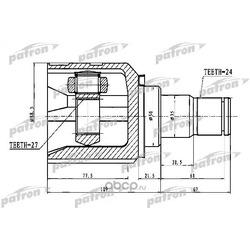 Шарнир, приводной вал (PATRON) PCV1742
