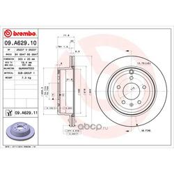 Тормозной диск (Brembo) 09A62910