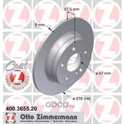 "Диск тормозной, ""Coat Z (Zimmermann) 400365520"