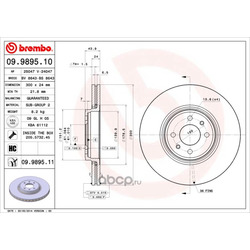 Тормозной диск (Brembo) 09989510
