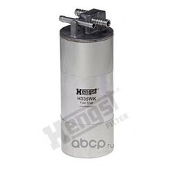 Топливный фильтр (Hengst) H335WK