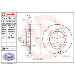 Тормозной диск (Brembo) 09A73811