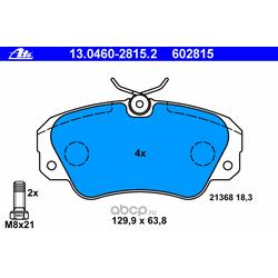 Комплект тормозных колодок, дисковый тормоз (Ate) 13046028152