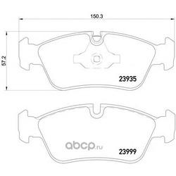 Колодки тормозные дисковые TEXTAR (Textar) 2393501
