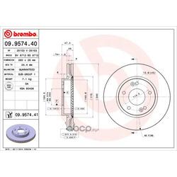 Диск тормозной передний вентилируемый (Brembo) 09957440