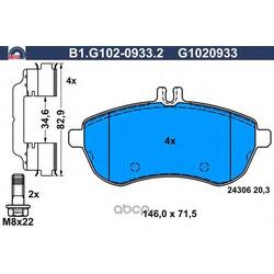 Комплект тормозных колодок (GALFER) B1G10209332