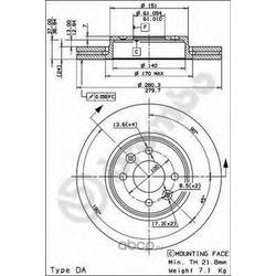 Тормозной диск (Brembo) 09813721