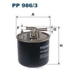 Фильтр топливный Filtron (Filtron) PP9863