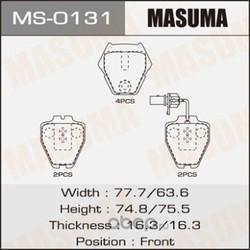 Колодки тормозные (Masuma) MS0131