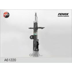 Амортизатор (FENOX) A61220