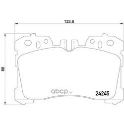 Колодки тормозные дисковые TEXTAR (Textar) 2424501