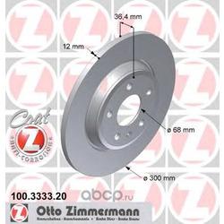 "Диск тормозной, ""Coat Z (Zimmermann) 100333320"