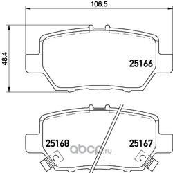 Комплект тормозных колодок, дисковый тормоз (Brembo) P28078
